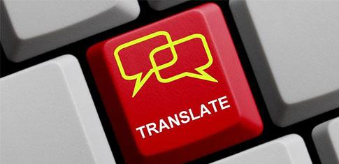 Pomoc językowa